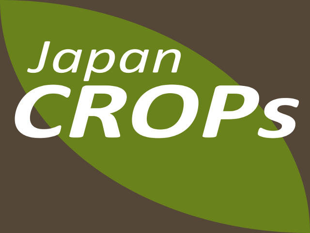 Upland rice - Kitsuki-shi's Districts(Prefectures)