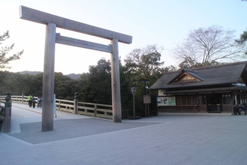 Mie-ken - Districts / Prefectures - Grand Shrine of Ise - famous and big traditional shrine - 1st picture/image