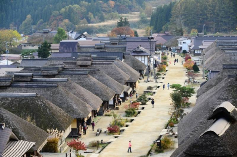 Fukushima-ken - Districts / Prefectures - Ouchijyuku - beatiful traditional cityscapes - 1st picture/image